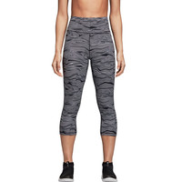 adidas Ultimate High Rise Women's Tights - AW18