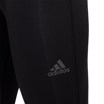 adidas Supernova Tights - SS20
