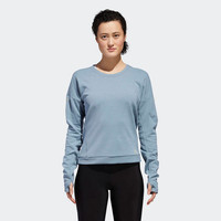 adidas Supernova Run Women's Top - AW18