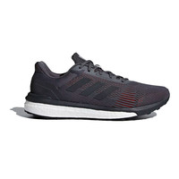 adidas Solar Drive ST Running Shoes - AW18