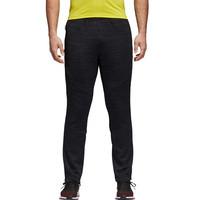 adidas Climaheat World Workout Pants - AW18