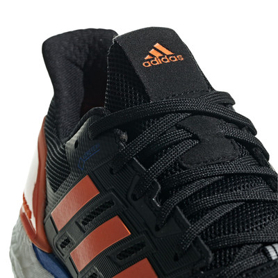 adidas Supernova GORE-TEX Running Shoes