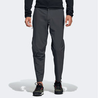 adidas Terrex Climb To City Pants  - SS19