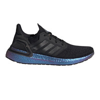 adidas Terrex Agravic Speed LD Trail Running Shoes SS20