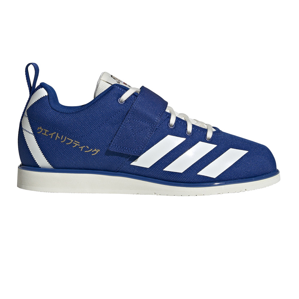 adidas Powerlift 4 Weightlifting  chaussures