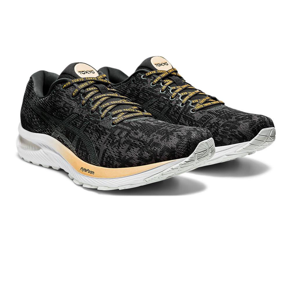 ASICS Gel-Cumulus 22 EDO Tribute Women's Running Shoes - AW20