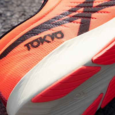 ASICS Metaracer Tokyo Running Shoes - SS21