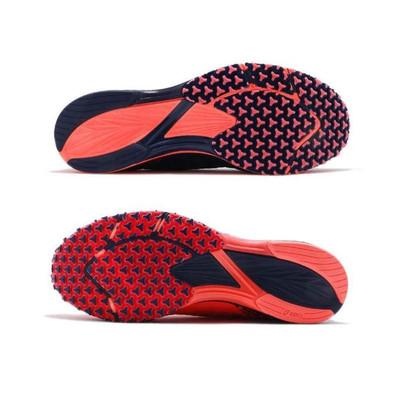 ASICS Tartherzeal 6 Tenka Running Shoes