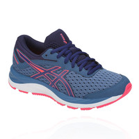 Asics Gel-Cumulus 20 GS Junior Running Shoes - AW18