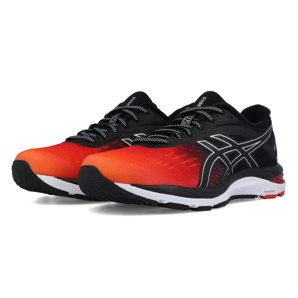 Asics Gel-Cumulus 20 SP Running Shoes