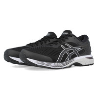 ASICS Gel-Kayano 25 Running Shoes (2E Width)