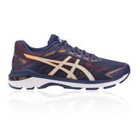 ASICS GT-2000 7 Running Shoes (2E Width) - SS19