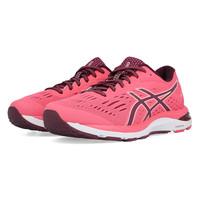 ASICS Gel-Cumulus 20 Women's Running Shoes - SS19