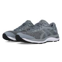 ASICS Gel-Cumulus 20 MX Women's Running Shoes - SS19