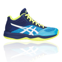 ASICS Netburner Ballistic FF MT Women's Court Shoes - SS19