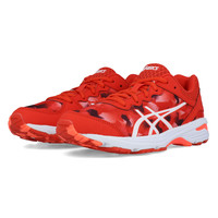 ASICS GEL-Netburner Professional GS Junior Court Shoes - SS19