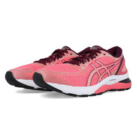 ASICS Gel-Nimbus 21 Women's Running Shoe - SS19