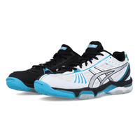 Asics Gel-Volley Elite 2 Women's Court Shoes