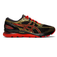 ASICS GEL-Nimbus 21 Running Shoes - SS19