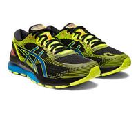 ASICS GEL-Nimbus 21 SP Running Shoes - SS19