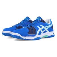 Asics Gel-Squad Women's Court Shoes