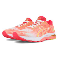 differently e564b 23a3b ASICS Gel-Nimbus 21 Women's Running Shoes - AW19