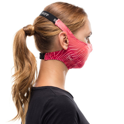 Buff Face Mask - SS21