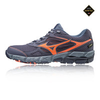 Mizuno Wave Kien 4 GORE-TEX Women's Trail Running Shoes - SS18