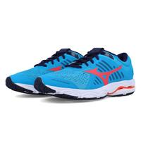 Mizuno Wave Stream Women's Running Shoes - AW18