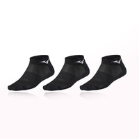 Mizuno Training Mid calcetines (3 Pack) - AW18