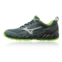 Mizuno Wave Ibuki Running Shoes - SS19