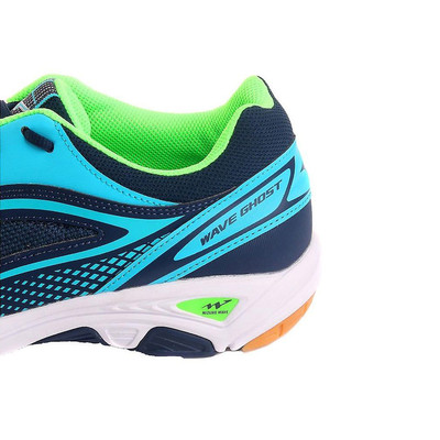 Mizuno Wave Ghost Court Shoes