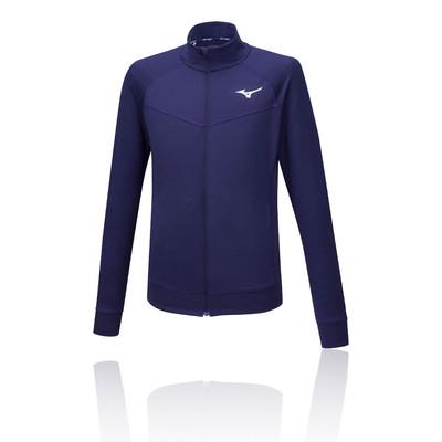 Mizuno Full Zip Training Jacket
