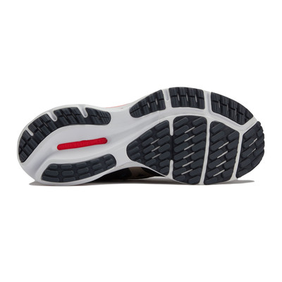 Mizuno Wave Rider 24 chaussures de running - SS21