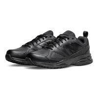 New Balance MX624v4 Leather Cross Training Shoes (6E Width) - SS19
