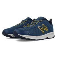New Balance 590V4 Trail Running Shoes (2E Width) - SS19