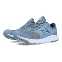 New Balance 411v1 Women's Running Shoes - SS19