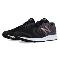 Flash Women's New V3 Running Shoes Ss19 Balance ul1Kc3TFJ