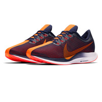 Nike Zoom Pegasus Turbo Women's Running Shoes - HO18