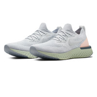 edf27a754e26 Nike Epic React Flyknit Women s Running Shoes - HO18