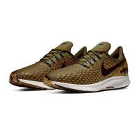 Nike Air Zoom Pegasus 35 GPX Running Shoes - SS19