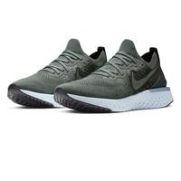 Nike Epic React Flyknit 2 Running Shoe - SU19
