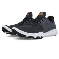 Nike Flex Control 3 Training Shoes - FA19