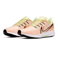 Nike Air Zoom Pegasus 36 Premium Women's Running Shoes - FA19