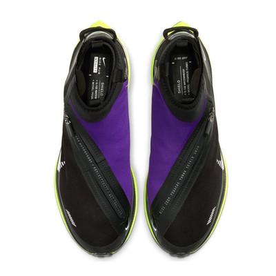 Nike Zoom Pegasus Turbo Shield Running Shoes - HO19