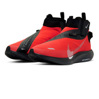 Nike Zoom Pegasus Turbo 2 Special Edition per donna scarpe