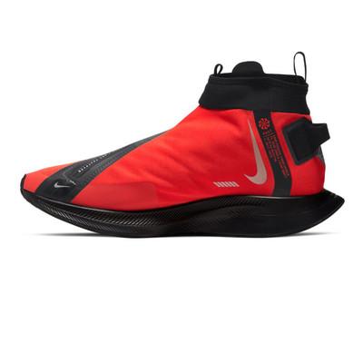 Nike Zoom Pegasus Turbo Shield zapatillas de running  - SP20