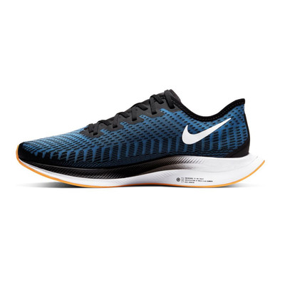 Nike Zoom Pegasus Turbo 2 Running Shoes - SP20