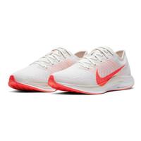 Nike Zoom Pegasus Turbo 2 per donna scarpe da corsa SP20