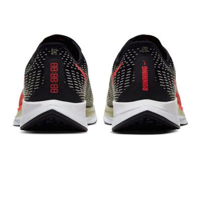 Nike Zoom Pegasus Turbo 2 Running Shoes - SU20